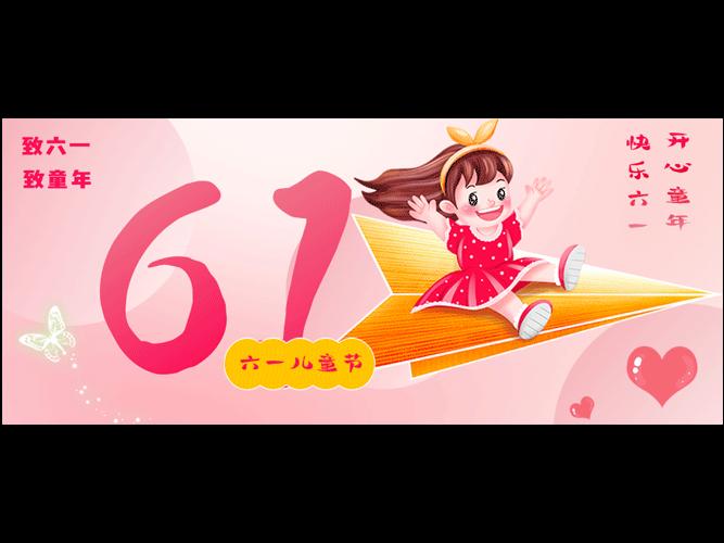 幻影图像:教学视频创意教程 13:六一儿童节海报