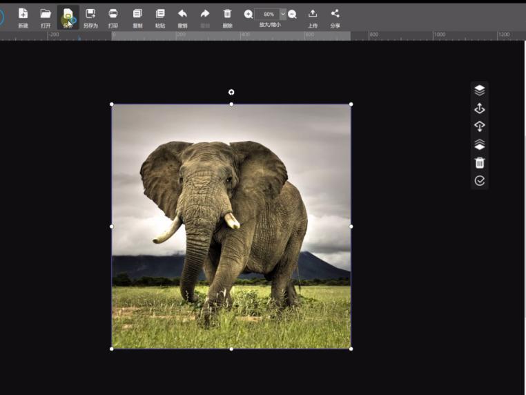 幻影图像:功能视频图像编辑:选区操作、裁剪、裁切