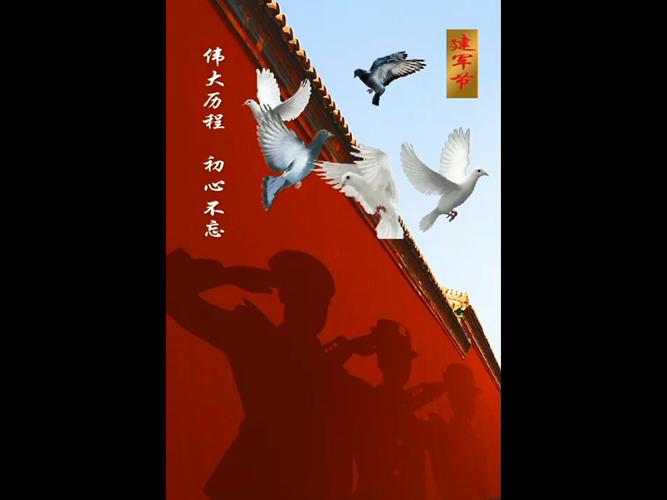 幻影图像:教学视频创意教程 2:建军节海报