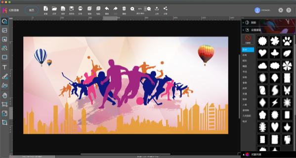 幻影图像:亦心科技与联想图像展开第二轮商务合作交流