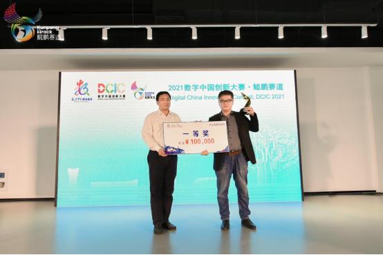 """幻影图像:""""幻影图像""""在2021数字中国创新大赛中夺冠"""